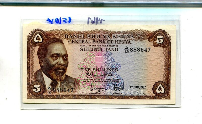 KENYA 1967 5 SHILLINGS  CURRENCY NOTE  CU 8510K