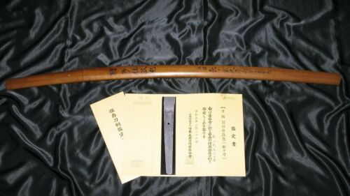 "MASSIVE 30"" SHINSHINTO KATANA SIGNED MASAKANE + NBTHK  - Japanese Samurai Sword"
