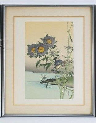 Japan Japanese Koei (1892-1956) Bird & Flower Woodblock Print ca 20th c