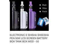 New electronic e shisha sheesha pen 50W LCD screen battery box mod - 50
