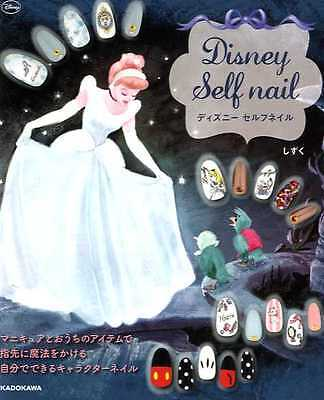 DISNEY Self Nail Art Book - Japanese Nail Design Art Book Sp2
