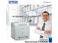 Epson AcuLaser C2900N A4 Colour Laser Printer - New in Box