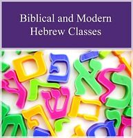 Learning Hebrew can be fun!