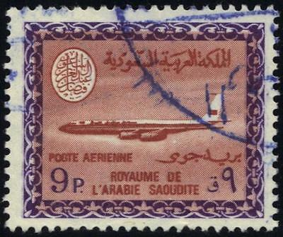 SAUDI ARABIA 1971 NINE PIASTER AIR MAIL WMK INVERTED S.G. 814