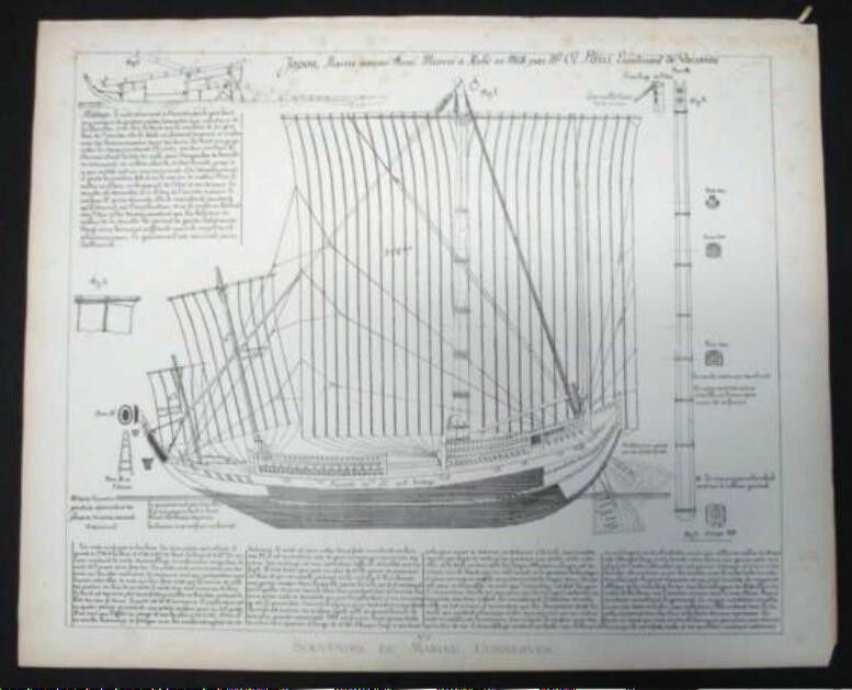 BLUEPRINT NAUTICAL MUSEUM, SHIP PLAN #11