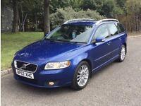 2008/57 Volvo V50✅Se Lux 2.0D✅FULL LEATHER✅2 KEYS✅WELL SERVICED