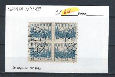 Malaya Japanese Occupation Scott N41 fine used blk/4 stamp