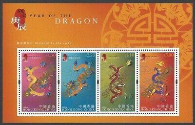 Hong Kong 2000 Year of the Dragon miniature sheet MNH with SPECIMEN overprint