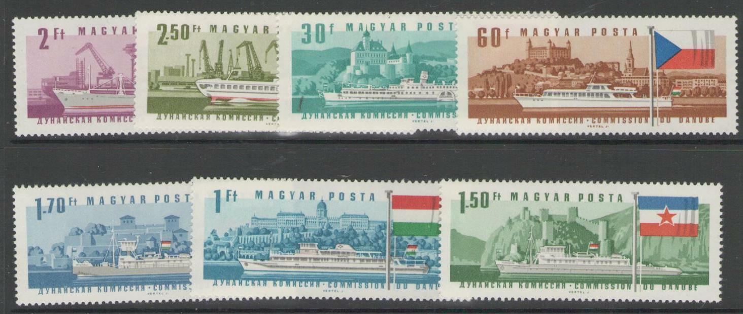 HUNGARY SG2275/81 1967 VESSELS OF MAHART SHIPPING CO MNH