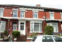 3 bedroom house in Londonderry Road, Stockton-On-Tees, TS19 (3 bed)