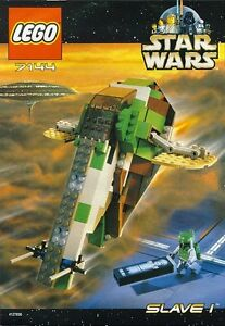 Slave 1 Lego set from 2000. $30 deal!