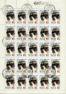 USSR Russia 1965 Mi 3029 Sheet # Animals Pies Dog Hund Tiere Pets Zwierzęta - <span itemprop='availableAtOrFrom'> Dabrowa, Polska</span> - USSR Russia 1965 Mi 3029 Sheet # Animals Pies Dog Hund Tiere Pets Zwierzęta -  Dabrowa, Polska
