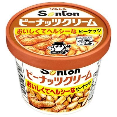 Peanut Butter cream tasty smooth sweet paper cup package popular Japan F/S (Air)