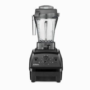 Vitamix Blender E310 Lightly Used