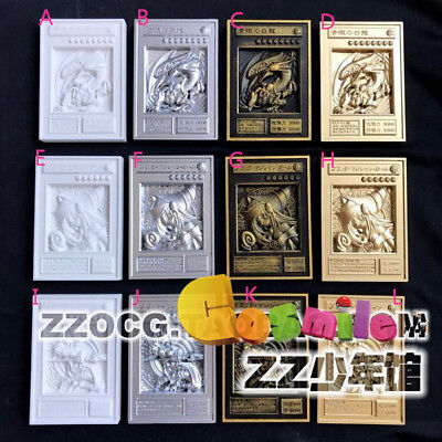 Yugioh YU Gi OH DIY Egyptian God Dark Magician Carving Stereoscopic Game Card Be](Diy Egyptian Costume)