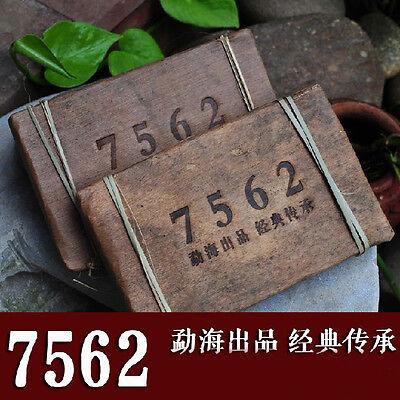 2008 Menghai 7562 Ripe Puer Chinese Shu Pu