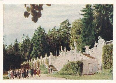 alte AK Russland 1965 ungelaufen Ansichtskarte B230h