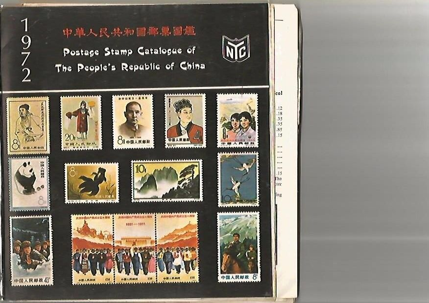PEOPLE'S REPUBLIC OF CHINA STAMP CATALOGUE