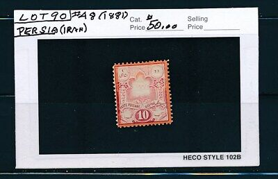 OWN PART OF PERSIA POSTAL STAMP HISTORY. 1 ISSUE CAT VALUE $50.00