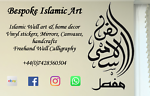 Bespoke Islamic Art