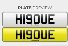 Private number plate. H19OUE. Haq or Haque.
