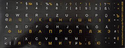 Buchstaben für Tastatur Gelb/Weiss Russische Tastatur-Aufkleber