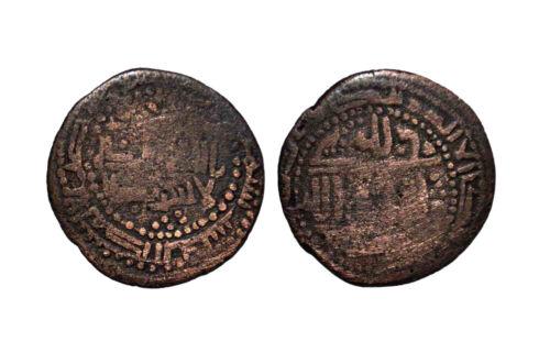 (A437) Abbasid AE fals, Samarqand.