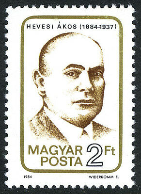 Hungary 2859, MNH. Akos Hevesi, revolutionary, 1984