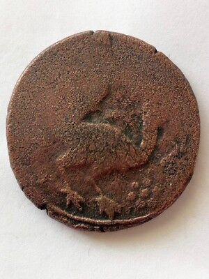 Georgia (Kingdom). Georgia coin. Tiflis. KING BAQAR (HULF BISTI)