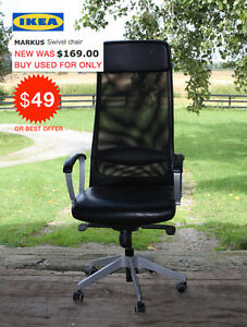 IKEA MARCUS SWIVEL OFFICE CHAIR (Used)
