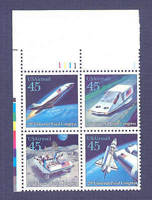 PKStamps - US - C122/25 - Futuristic Mail Delivery - Plate Block of 4