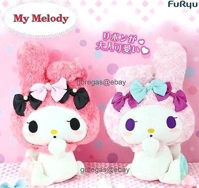 2017 RARE x2 Sanrio My Melody Plush Stuffed Doll Kawaii Japan San-X Hello Kitty