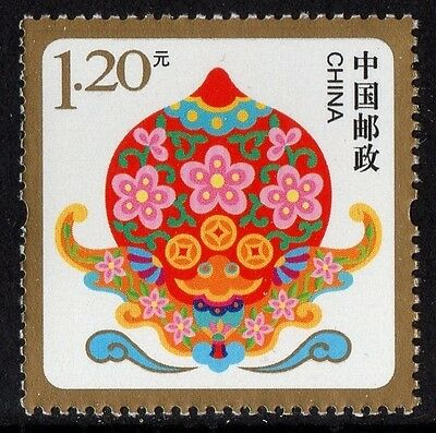 China 2015 Good Fortune   Longevity For New Year Stamp