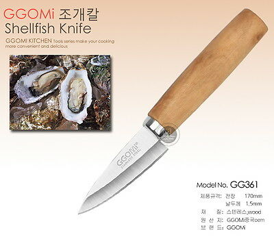 Shellfish Knife Pick Shell fish Special Knife Multi-Purpose Stainless 170mm AA