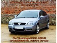 2005 54 VAUXHALL VECTRA 3.2 GSI V6 5D 208 BHP