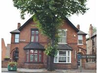4 bedroom house in Beeston Road, Nottingham, NG7 (4 bed)