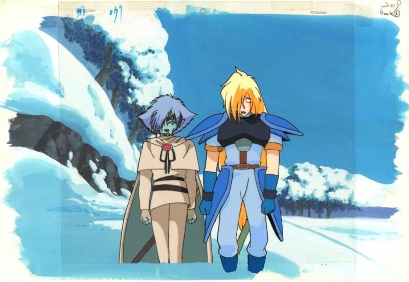 Anime Cel Slayers #243