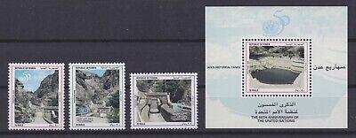 YEMEN REPUBLIC (Combined)—1995 UN Anniv & Aden Dam, MNH/VF—Scott 664-67