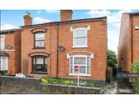 2 bedroom house in Nelson Road, Worcester, WR2 (2 bed)