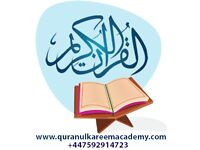 Learn Quran with Tajweed One-to-One Online Classes. Female Teachers, Tutors - Quran Tuition 24/7