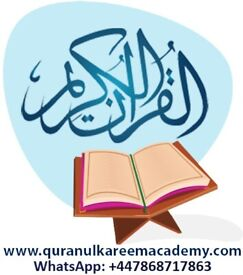 online Quran Academy   Quran Teachers Available for Home & Online Via Skype Or Zoom