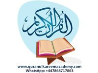 Online Quran Academy | Quran Teachers Available for Online Via Skype Or Zoom