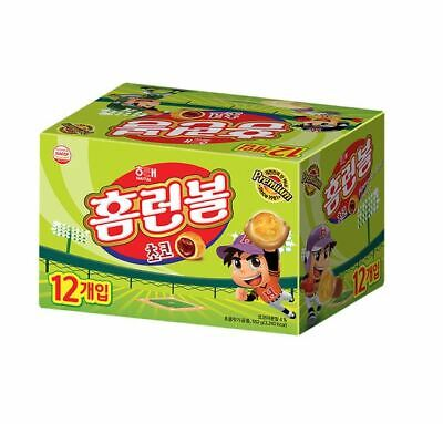 12PCS Homerun Ball chocolate Ball Cookie Korean Snack Sweet tooth Choucream