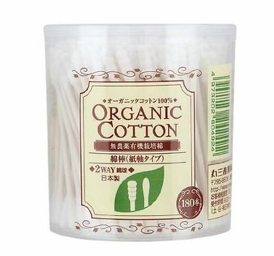 Cotton Labo Organic Cotton Baby Cotton Swabs Q-Tips (180)