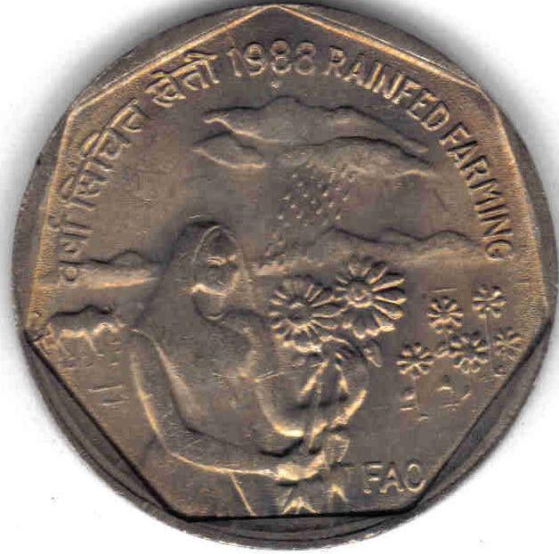 INDIA: UNCIRCULATED 1988 FAO RAINFED WATERING COMMEMORATIVE 1 RUPEE, KM #82