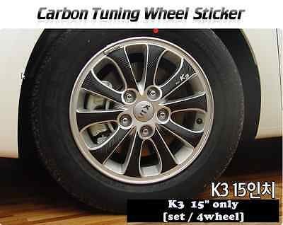 """Carbon Tuning Wheel Mask Sticker For Kia  Forte Cerato 17/"""" 2009~2013"""