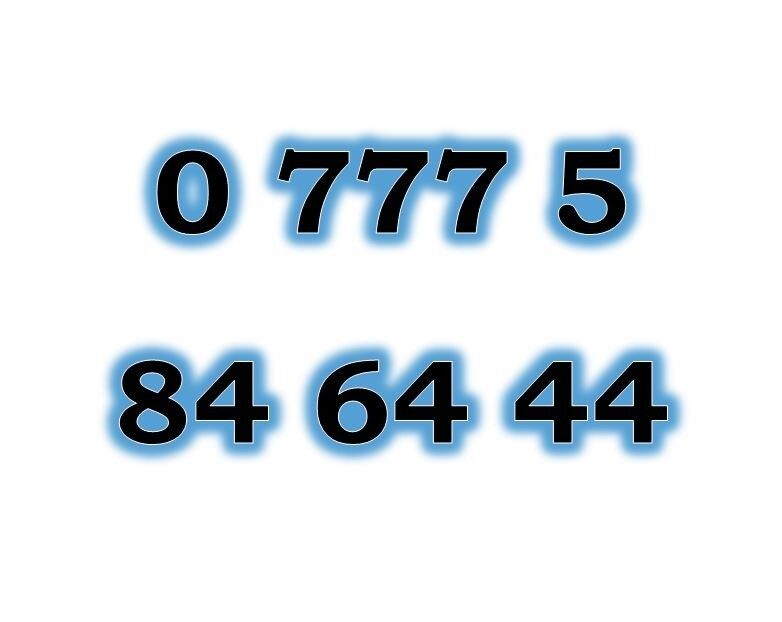 Mobile Phone Number 0 777 5 84 64