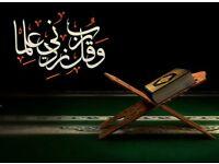 Quran/Arabic/Islamic Studies Tuition