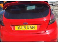Private car plate DAN