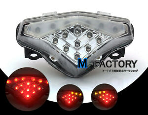 Integrated LED TailLight Turn Signals Ninja 650R/ER6 12-15 NEW